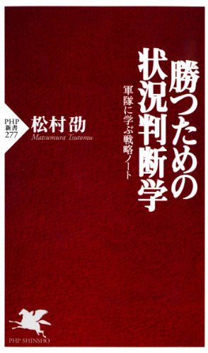 book01503
