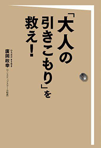 book00969