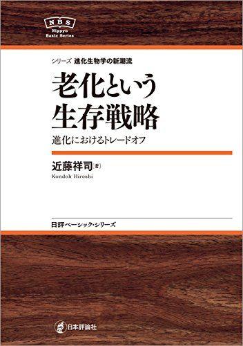 book01646