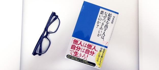 book00383