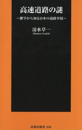 book01252