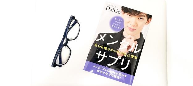 book00421