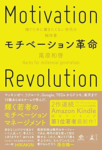 book00681