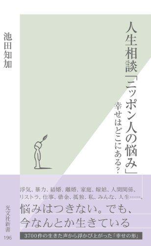 book00856