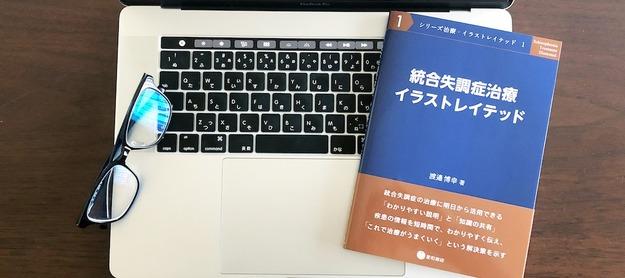 book00774
