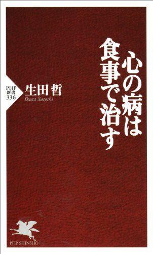 book00781