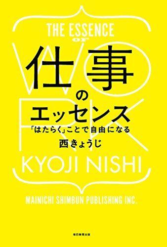 book01398