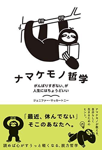 book02096