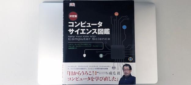 book01582