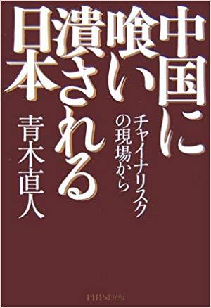book01579