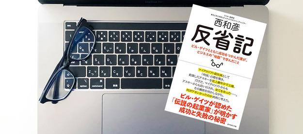 book02356