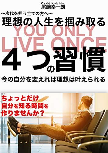 book01318