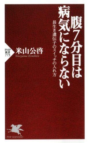 book01576