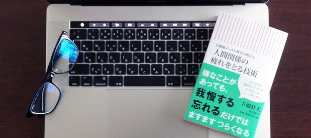 book00632