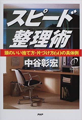 book01499