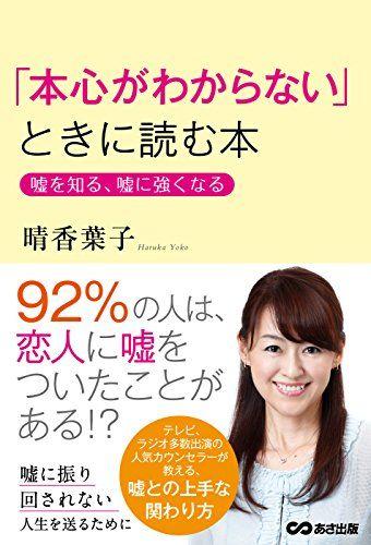book01744