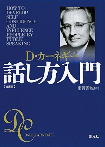 book00683