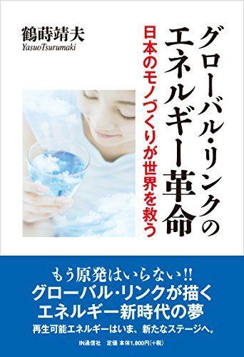 book01300