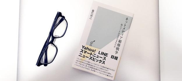 book00372