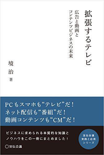 book00255