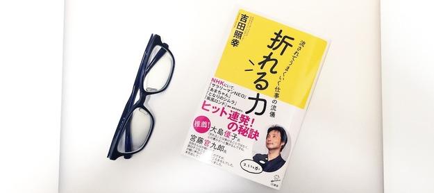 book00322