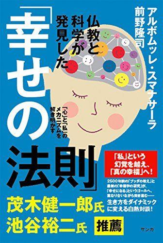 book00936