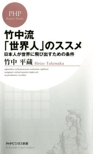 book01496