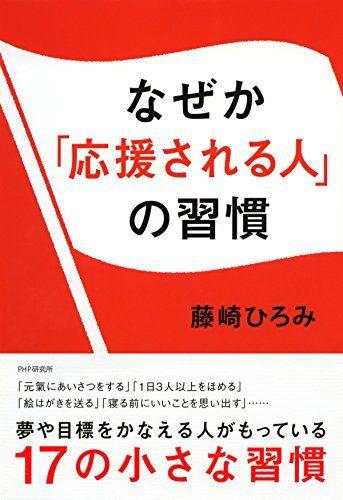 book00462