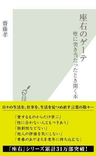 book00573