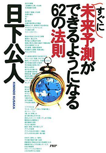 book01239