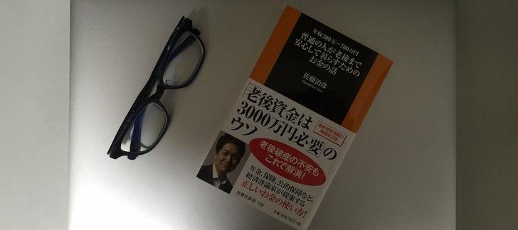 book00014-02