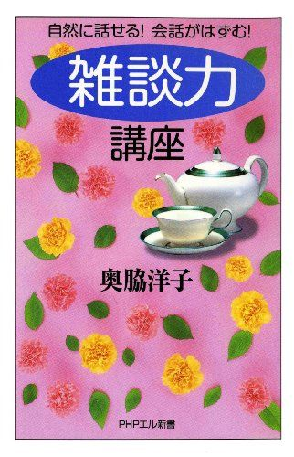book01594