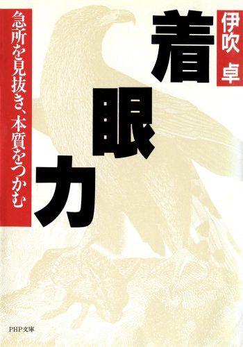 book01504
