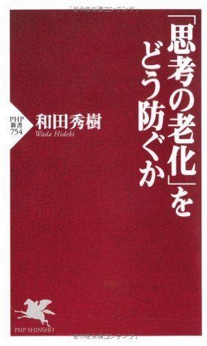 book01560