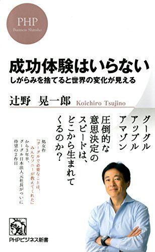 book01149
