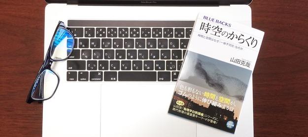 book00597