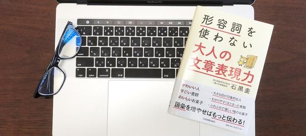 book00694