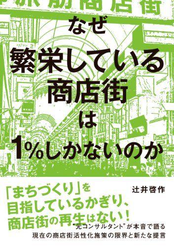 book01094