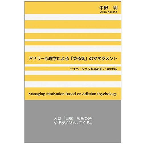 book00196-512