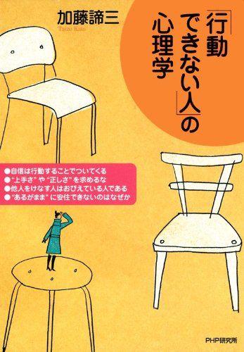 book01462