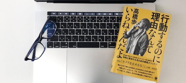 book01284