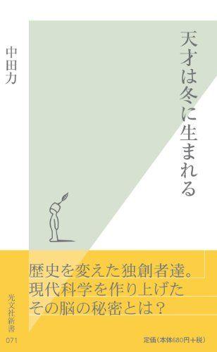 book00837