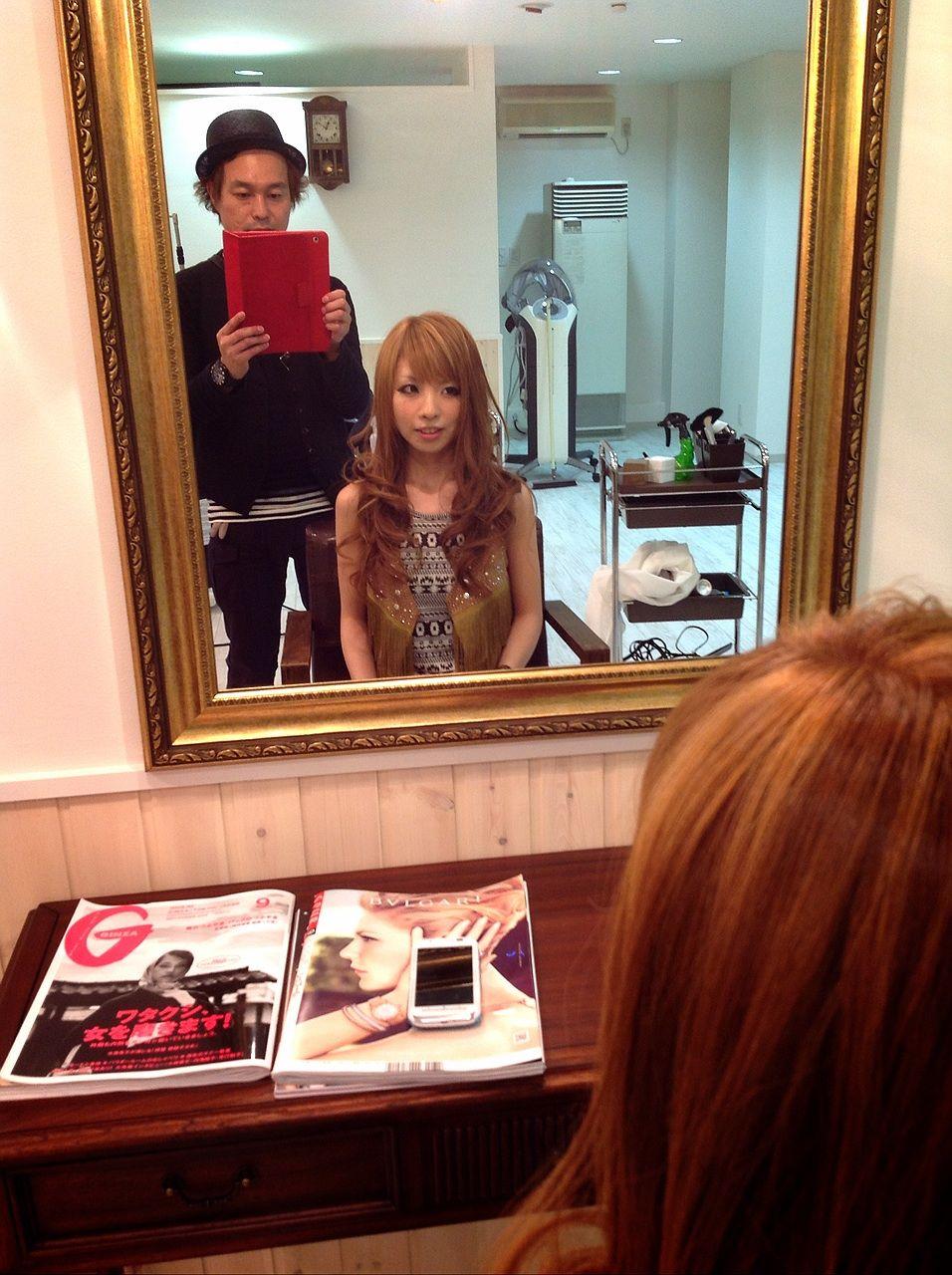 Tricot hair salon for Salon tricot