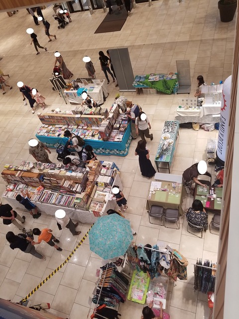 グランツリーアリオ武蔵小杉店3