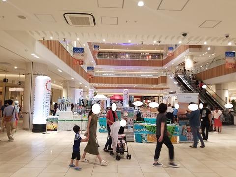 グランツリーアリオ武蔵小杉店1