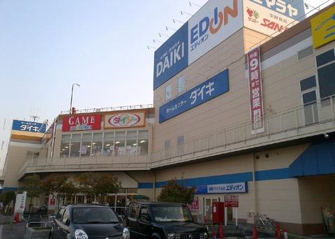 Nishi-Ku Sakai-Shi-20130227-00432