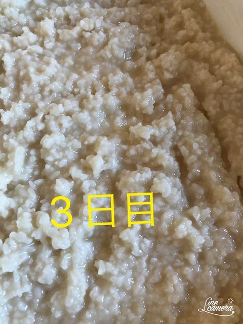 88C283CF-761D-4A24-AE61-C7CC38512126