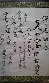 dbb5f747.jpg