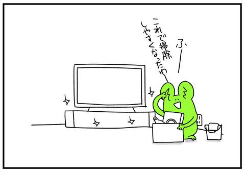 R1.11.13 埃 3