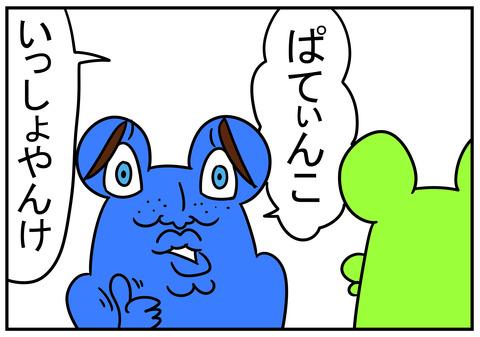 7 匂い 5